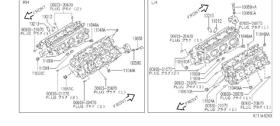 Infiniti J30 Engine Valve Cover Grommet  Assembly